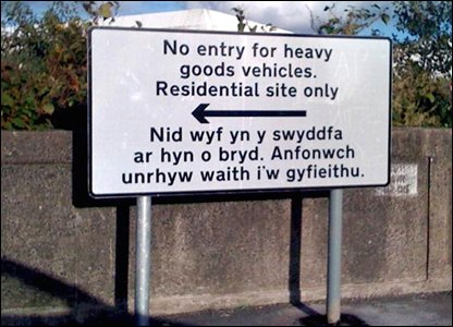 The English's fine, the Welsh is an out-of-office reply